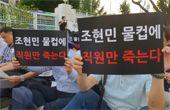 남북 여자농구 단일팀, 연장전 끝 대만에 2점차 패배