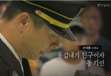 """[11초 뉴스] """"함께할 수 있어서 행운이었다""""…순직 소방관 영결식"""