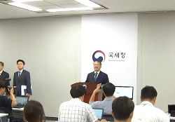 570만 자영업자·소상공인 내년까지 세무조사 안한다