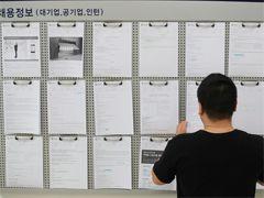 남북단일팀 金따면 한국 메달 아니라는데···병역혜택은