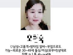 알림 중앙일보 J포럼 19기 원우모집