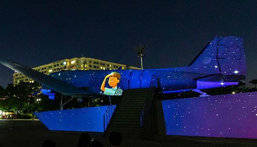 미디어파사드로 보는 소년 광복군의 비행