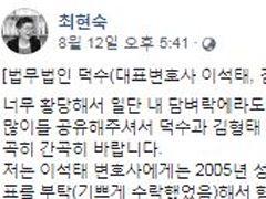 헐벗은 여성 軍 위문공연···피트니스 모델 행사 논란
