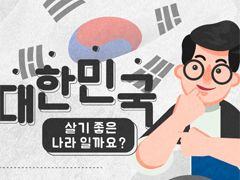 김경수 영장 기각에 휘청···드루킹 특검, 종료 수순