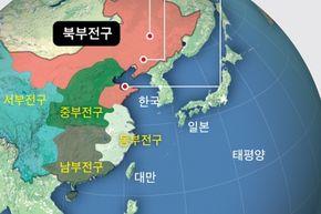 팽창하는 중국 군사력, 2035년 아시아 맹주되나