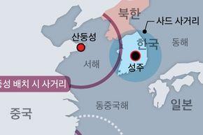 사드 보복 중국, 산둥반도에 '러시아판 사드' S-400 배치