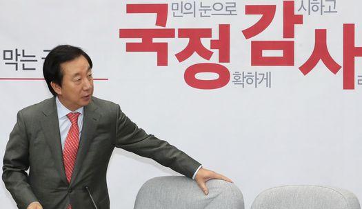 20일 열전 돌입, 문재인 정부 첫 국정감사