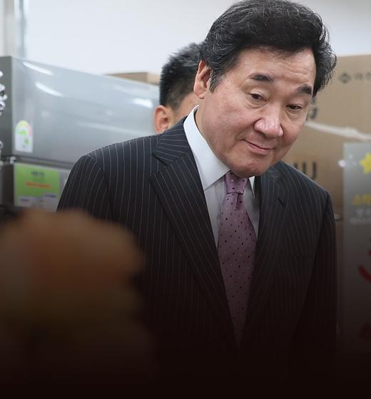 구글 '인간 500세 프로젝트'한국 기업이라면 감방 간다