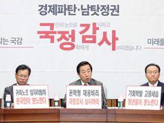 """""""김정은, 폼페이오 만남때 핵심 핵·미사일 공개 시사"""""""