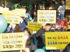 '카슈끄지 암살' 국제적 압박···왕세자 교체까지 거론