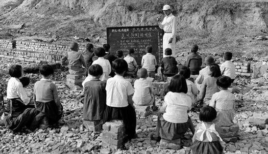 한국과 UN 반세기