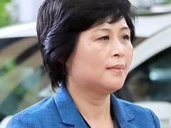 드루킹, 아내 유사강간 유죄 나오자 재판부에 욕설