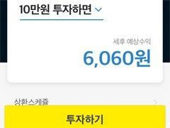 """재수감된 김기춘 """"강요죄 부당···석방해달라"""" 보석신청"""