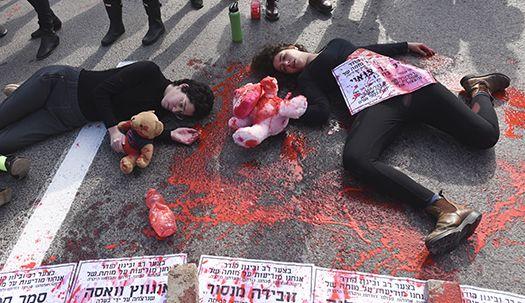 """""""여성폭력 중단하라!""""  거리로 나온 여성들"""