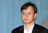 [속보] '불법사찰' 혐의 우병우, 1심 징역 1년 6개월 총 형량 4년