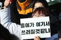 """사라지는 총여학생회<br/>""""여혐"""" """"학생운동 퇴조"""""""