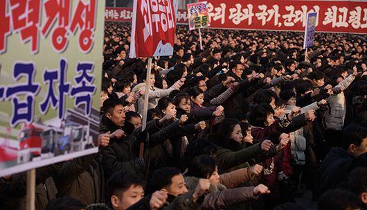 北 김정은 신년사 관철 다짐하는 군중대회 열어