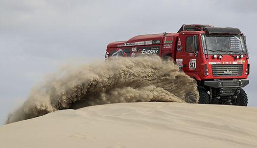 '죽음의 경주' 다카르 랠리, 페루 사막 질주