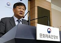"""노태강 """"심석희 성폭행 충격…전 국가대표도 조사하겠다"""""""