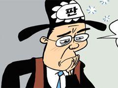 퇴근길 서울·경기도 눈 예보···내일 새벽까지 내린다