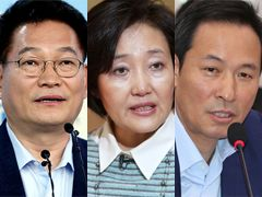 """과거사위 """"남산 3억원 의혹 편파 수사···검찰권 남용"""""""