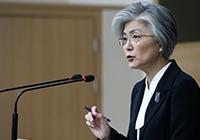 """강경화 장관 """"개성공단, 금강산 관광 재개 지금은 검토 안 해"""""""