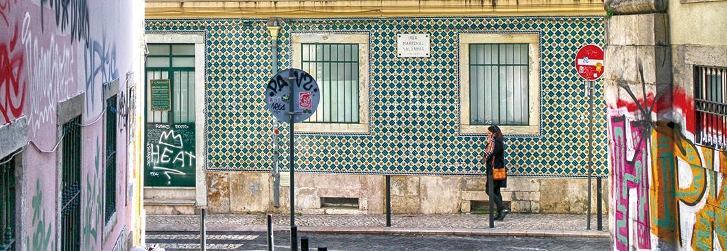 포르투갈 제2의 도시