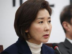 서울 초등 신입생 537명 소재불명···30명 경찰 파악중