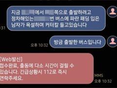 """손학규 """"검찰이 손혜원 조사? 누가 그 수사를 믿겠나"""""""