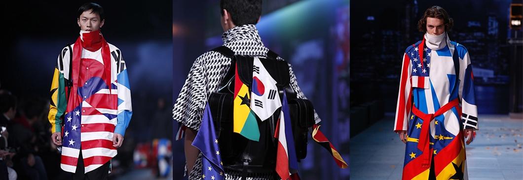 루이비통 남성복 컬렉션에 등장한 태극기