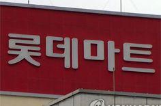 """""""롯데마트 4000억 과징금""""<br/>공정위, 유통공룡에 칼뽑다"""