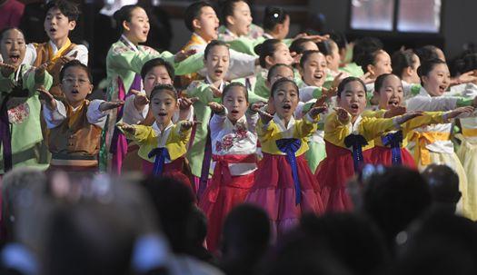 한국인도 참가한 미국 '마틴 루서 킹의 날'
