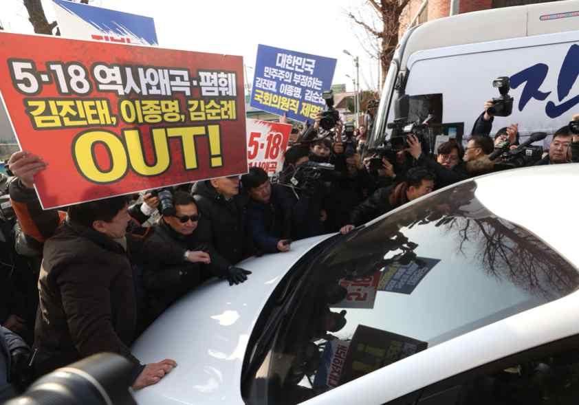 """5월 단체, 광주 찾은 김진태 비난·반발…""""오늘부터 전쟁이다"""""""