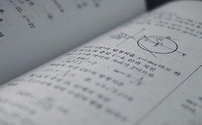 [톡톡에듀]자유학년제 처음 맞는 중1, 수학공부는 어떻게?
