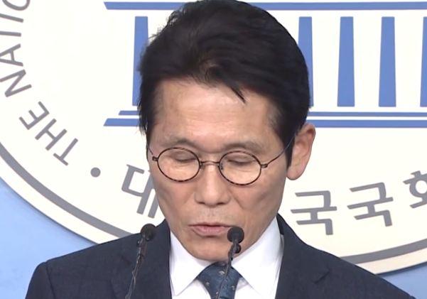 정의당, 권순일 등 탄핵법관 10명 발표