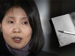 최영미의 25년 전 일기장 고은 성추행 진실 밝혔다