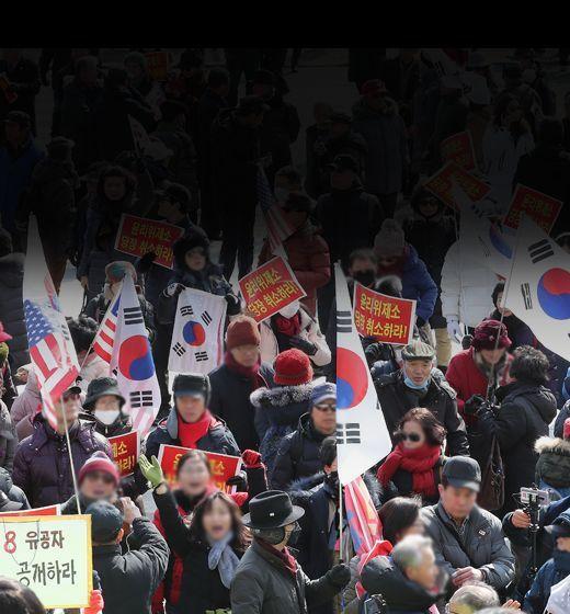"""""""장외세력 태극기부대8000명 한국당 입당"""""""