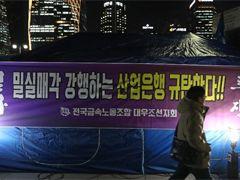 """조현아 """"자녀 학대 없었다, 남편 알코올 중독에 파탄"""""""