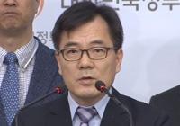 """""""4대강 보 3곳 부수고 2곳은 상시 개방하라"""""""
