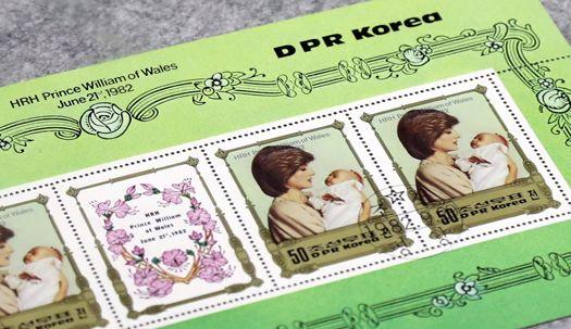 이게 북한 우표? 대학로 온 북조선 스타일