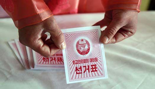북 최고인민회의 선거..후보 한명, 찬반 투표?