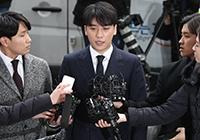 """'성접대 의혹' 승리, 경찰 출석 """"상처받은 분들께 죄송"""""""