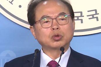 """""""김해신공항 불가,동남권 관문공항 건설"""""""