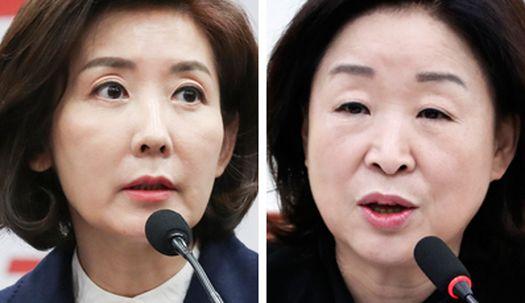 """""""좁쌀""""VS""""미스터리"""" 나경원-심상정의 '썰전'"""