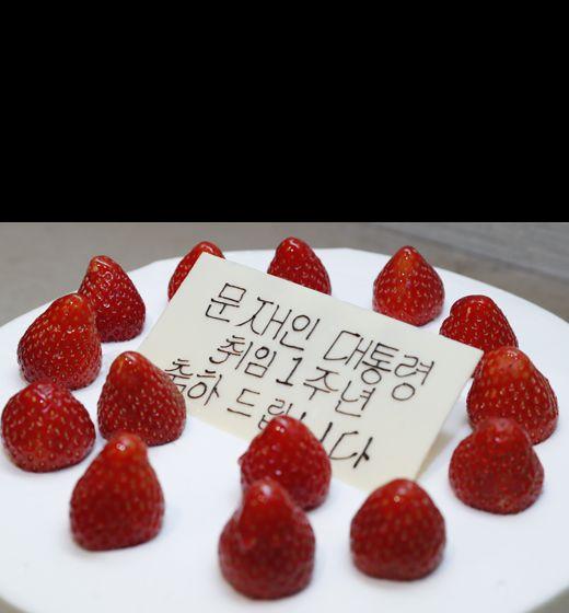 """""""1주년 케이크입니다""""""""단 것 잘 못먹습니다""""文·아베 궁합 이렇다"""