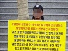 국세청, 조사4국 요원 100명 투입해 YG 역외탈세 조사