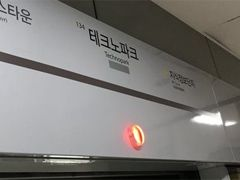 '승리 루머' 의식했나···왕대륙, 내한기자 간담회 취소