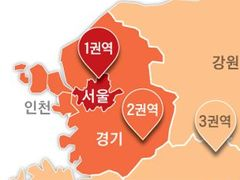 주진숙 영상자료원장 171억···문재인 정부 재산 1위