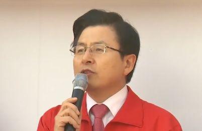 """황교안 """"창원경제 폭망 주범, 文정부…실패한 좌파사회주의"""""""