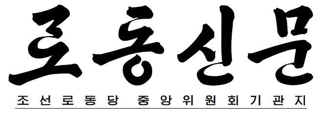 [이영종의 평양오디세이]